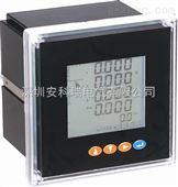 96液晶显示ACRE系列多功能网络电力仪表