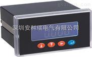 单相液晶多功能网络电力仪表