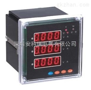 智能电压/电流组合仪表数显仪表