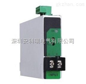 单相电压变送器电量变送器