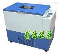 ZH-DC型全温振荡培养箱