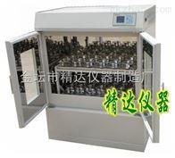 HZQ-X400双层恒温培养摇床