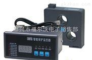 智能电机保护器MC-205M200厂家直销FOWOR