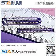 思大--板对板与夹层连接器503489-3010/5034893010  0.4MM BTB