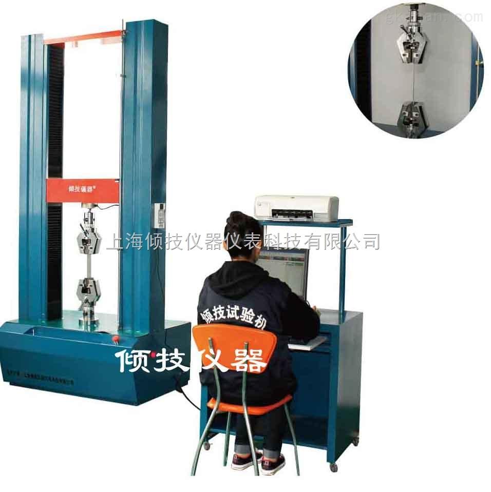 管材环刚度检测仪