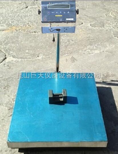 无锡600kg防爆电子台秤