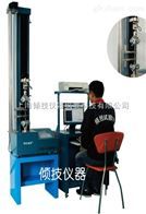 QJ210A拉伸模量测试仪