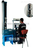 QJ210A橡胶材质拉伸测试仪