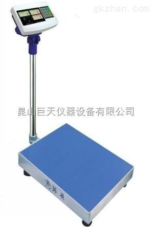 上海英展XK3150(C)-150电子台秤,英展XK3150(C)-150电子称报价
