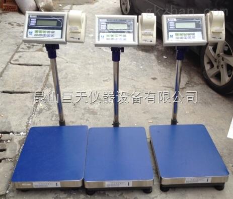 南京150kg不干胶条码打印电子秤
