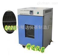HGP-350隔水式电热恒温培养箱