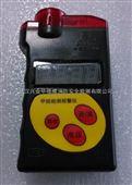 便携式甲烷检测报警仪JCB4(A)带防爆煤安证CH4沼气探测