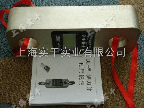 无线测力计台湾厂家