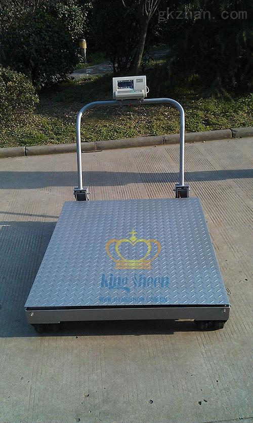 沈阳3吨电子搬运地磅秤%防水移动电子地磅