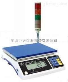 称量15KG重量报警平台秤