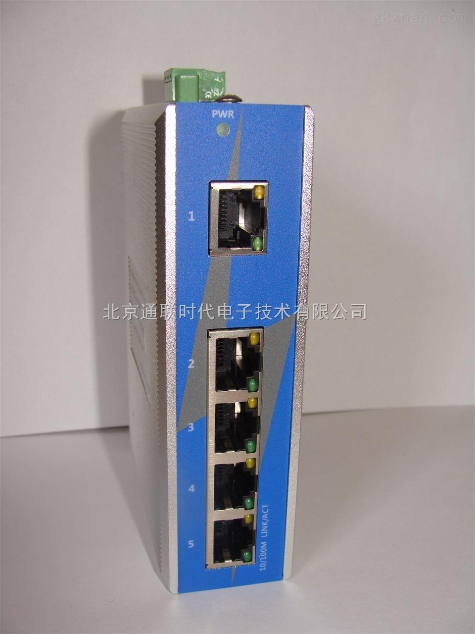 5电口工业交换机