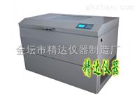 ZHWY-211C大容量(全)恒温摇床报价