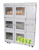 QHZ-12B全温组合式振荡培养箱