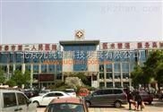新泰市第二人民医院冷藏箱温湿度监测系统-医院冷藏箱温湿度监控系统