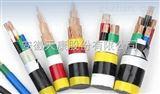 WDZN-YJE电缆,WDZN-YJY电缆0989#线材