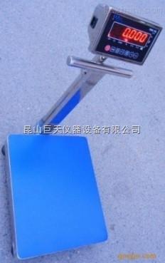 台湾樱花防水台秤厂家批发电话