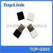拓联科技供应雷凌MTK7601,无线网卡随身WIFI