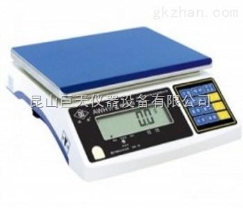3公斤電子計重桌秤多少錢,廠家,價錢
