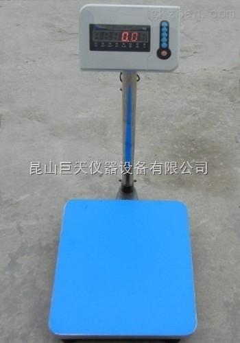电子秤/电子台秤/300kg电子平台秤价钱