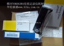 记录笔B9902AP(蓝色)