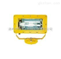 海洋王BFC8100(价格)海洋王外场强光防爆泛光灯现货