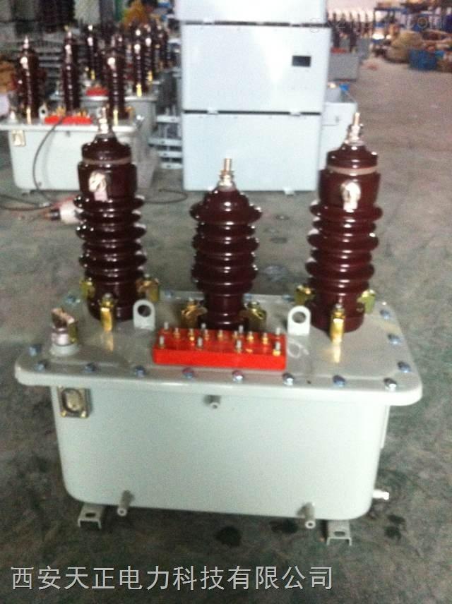 10kv高压计量箱jls-10三相三线西安计量箱简介