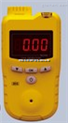 Z便宜的JCB4煤安便携式甲烷气体检测仪