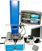 电线电缆测量投影仪