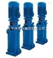 热水循环泵/立式多级泵/DL热水泵