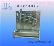 HK-纖維篩分儀