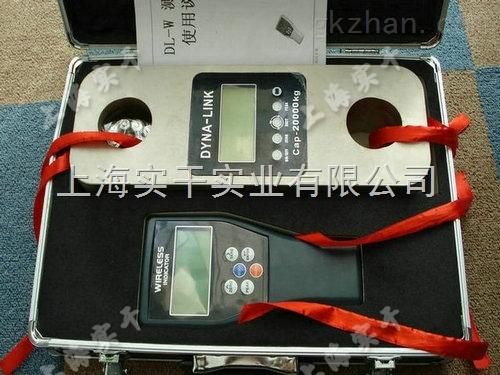 天津无线测力计价格