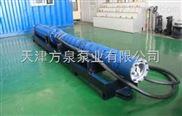天津卧式多级矿用潜水泵