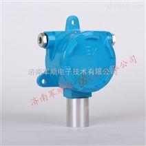 一氧化碳浓度报警器固定式天然气报警器