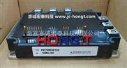 三菱IPM模块PM50EHS060