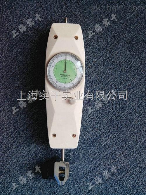 20N拉力测力仪