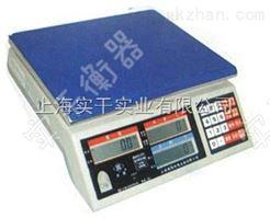 電子計數桌秤高精度電子計數桌秤 計數電子秤多少錢一台