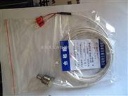 RTD电阻温度探测器