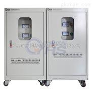 OYHS-8300-30KVA稳压器分享