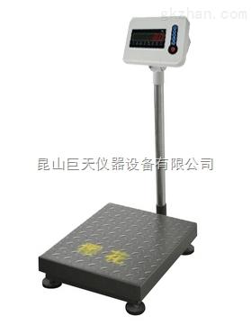 60公斤电子秤-60公斤电子台称