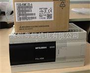 三菱PLC批发 FX3G-24MT/ES-A三菱plc全新原装正品
