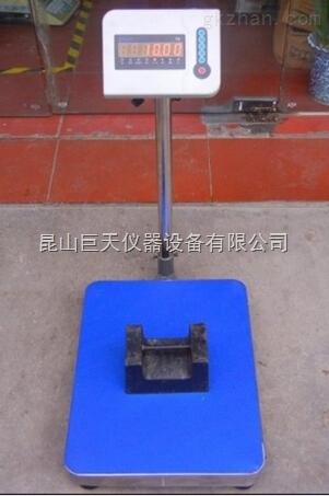 天津60kg电子秤