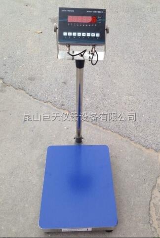 天津30kg防爆电子秤