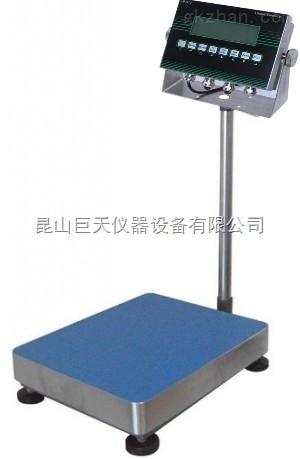 镇江600kg防爆电子秤