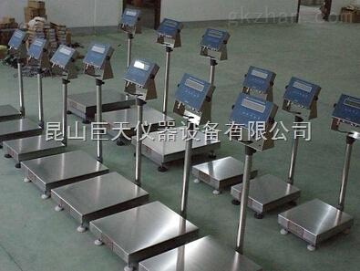 常州防爆电子秤(30kg/60kg/150kg/300kg/600kg电子防爆称)