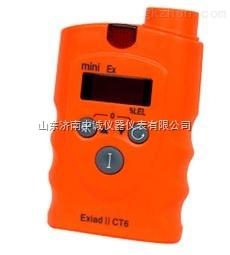 潍坊便携式天然气报警器